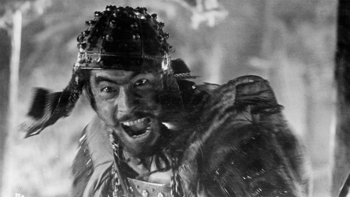 MIFUNE-THE LAST SAMURAI