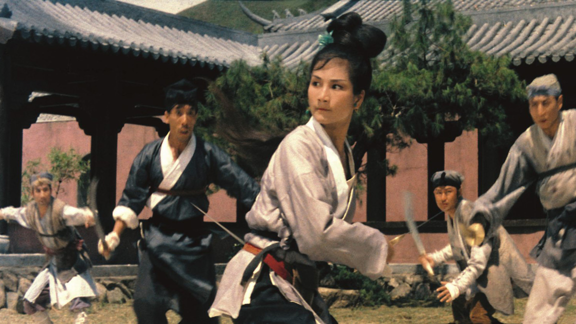 COME DRINK WITH ME + A CONVERSATION WITH CHENG PEI PEI: THE QUEEN OF MARTIAL ARTS